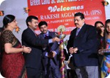 ANNUAL PRIZE DISTRIBUTION FUNCTION & CULTURAL PROGRAMME